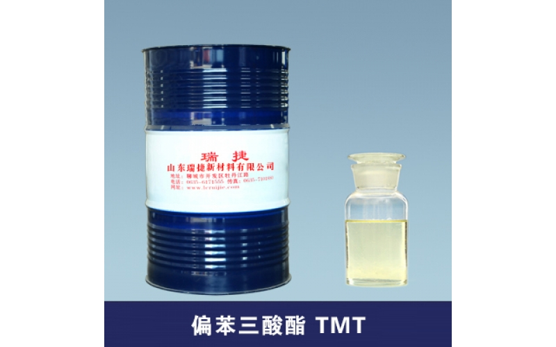 Neopentylglycol Dioleate