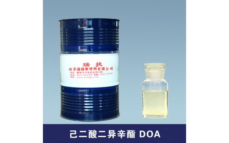 Dioctyl Adipate(DOA)