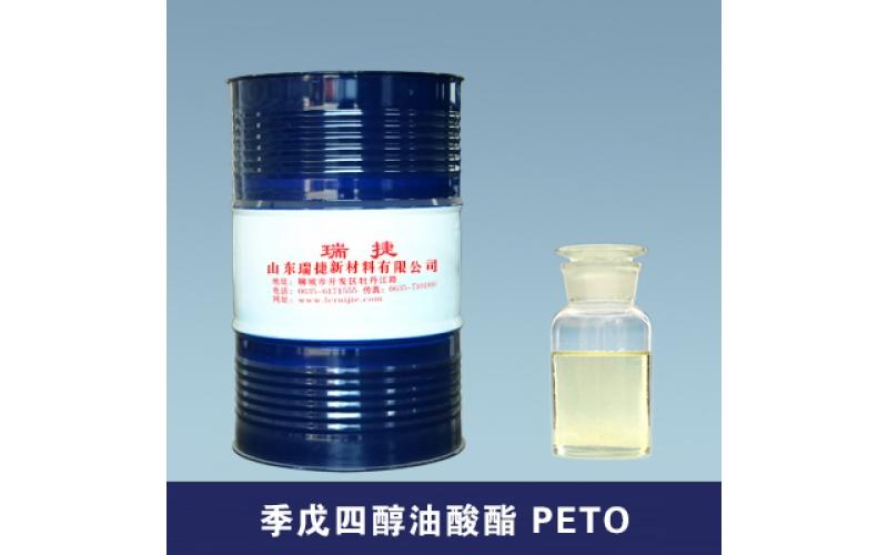 Pentaerythritol Tetra Oleate(low volatile biodegradable POE type ester ,CAS:19321-40-5)