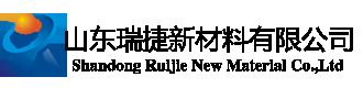 山东ballbet下载地址新材料有限公司